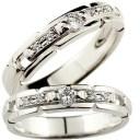【送料無料】結婚指輪 マリッジリング ペアリング ホワイトゴールドk18 ダイヤモンド 結婚式 18金 ダイヤ ストレート カップル 贈り物 ..