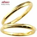 結婚指輪 ペアリング マリッジリング 地金リング イエローゴールドk18 18金 シンプル つや消し 結婚式 ストレート スイートペアリィー ..