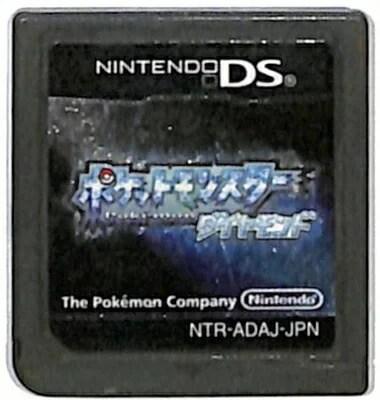 【DS】ポケットモンスター ダイヤモンド (ソフトのみ) 【中古】DSソフト