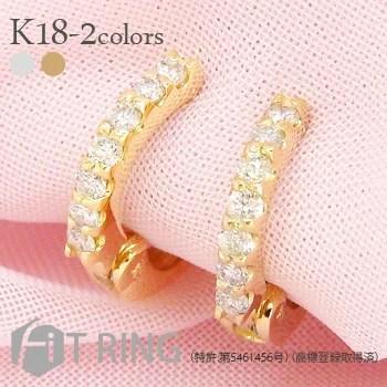 ダイヤモンド イヤリング 0.2ct k18 18k 18金 ホワイトゴールド
