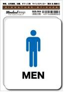 SGS-004/サインステッカー/トイレ用ステッカー 男性 (識別・標識 ・注意・警告ピクトサイン,・ピクトグラムステッカー)