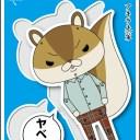 LCS151 紙兎ロペ 300円ステッカー アキラ先輩 ヤベー