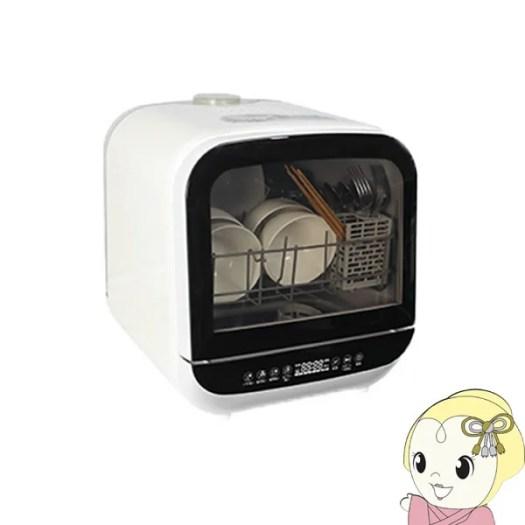 【あす楽】【在庫僅少】【工事不要】 SDW-J5L-W エスケイジャパン 食器洗い乾燥機(ホワイト)【smtb-k】【ky】【KK9N0D18P】