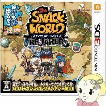 【在庫僅少】【3DS用ソフト】 スナックワールド トレジャラーズ CTR-P-BWSJ【smtb-k】【ky】【KK9N0D18P】