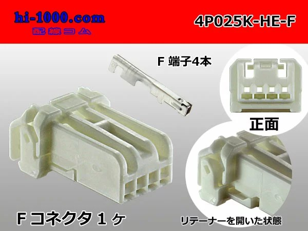 Sumitomo Electric Wiring Systems Inc