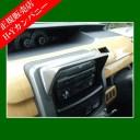 カーナビバイザー インテリアパネル(カスタムパーツ/内装パネル) ノア/ヴォクシー70系 セカンドステージ