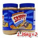 SKIPPY スキッピー (924646) ピーナッツバター クランキー 粒あり 1.36kg×2本 パンやクラッカーにはもちろん!隠し味にも!★嬉しい送料..
