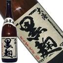 さつま大海 黒麹 25度 芋焼酎 1.8L【鹿児島県/大海酒造】【RCP】