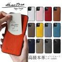 iPhone13 ケース カバー 本革 高級 レザー ic カード収納 ポケット 背面 iPhoneSE 第2 第二世……