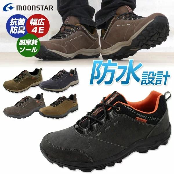 スニーカー ローカット メンズ 靴 SuppList SPLT M151