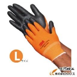 3M 一般作業用コンフォートグリップグローブ オレンジ Lサ