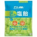 【夏季限定】サラヤ 匠の塩飴 マスカット味 750g