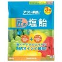 【夏季限定】サラヤ 匠の塩飴 3種アソート(マスカット味・レモン味・スイカ味) 750g