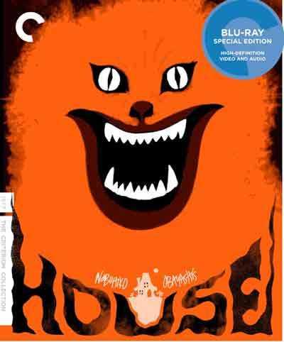 新品北米版Blu-ray!【ハウス】 <大林宣彦監督作品>
