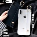 iphone12 ケース iphone12 mini ケース pro ケース iphone12 pro max ケース iPhoneSE ケース ……