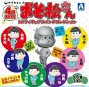 【おそ松さん】SDフィギュアスイングコレクション 全6種セット 青島文化教材社