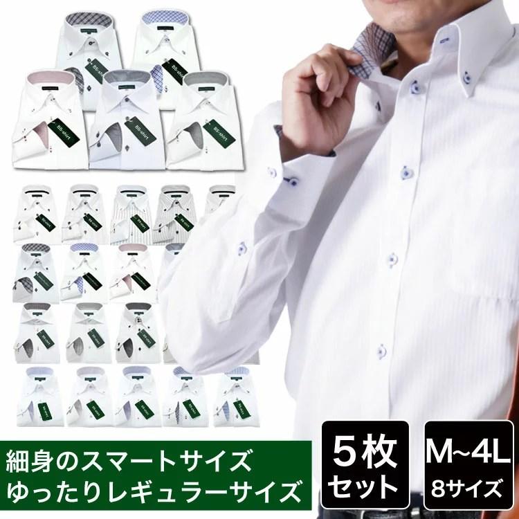 クーポン利用で6,250円★GREENWICH POLO CLUB 選べる5枚セット ワイシャツ メ
