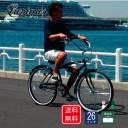 【全国送料無料!】Lupinus(ルピナス)LP-26NBN-H26インチビーチクルーザー 自転車 ワイドハンドル C1