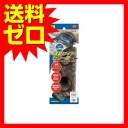 SANKO 浅型ワイドゼリー皿 エサ ゼリー カブト クワガタ 虫 昆虫 【 送料無料 】※商品は1点 ( 個 ) の価格になります。