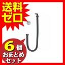 ぶくぶくカーテン30cm おまとめセット 【 6個 】