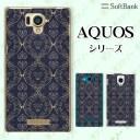 SoftBank 【AQUOS sense5G A004SH / zero 5G basic A002SH / R5G 908SH / zero2 / sense3 plus……