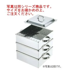 Ss Kitchen Sinks Grills For Outdoor Kitchens 二段 蒸し器|その他の調理器具 通販・価格比較 - 価格.com