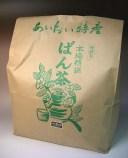 阿波番茶(阿波晩茶)1000g袋【相生産】