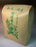 阿波番茶(阿波晩茶)500g【相生産】