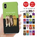 【好きなカラーを選んで名入れできる】iPhoneXR ケース 8 7 SE ケース 猫 スマホケース アイフ……