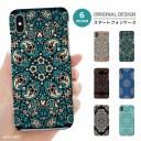 iPhone12 mini Pro Max アイフォン12 iPhone SE 第2世代 11 Pro XR 8 7 ケース おしゃれ スマ……