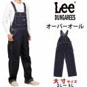 【国内送料無料】Lee DUNGAREES オーバーオールLee/リー/ダンガリー/デニム/ジーンズ/大寸/大きいサイズ/ビッグサイス/BIGLM7254_900..
