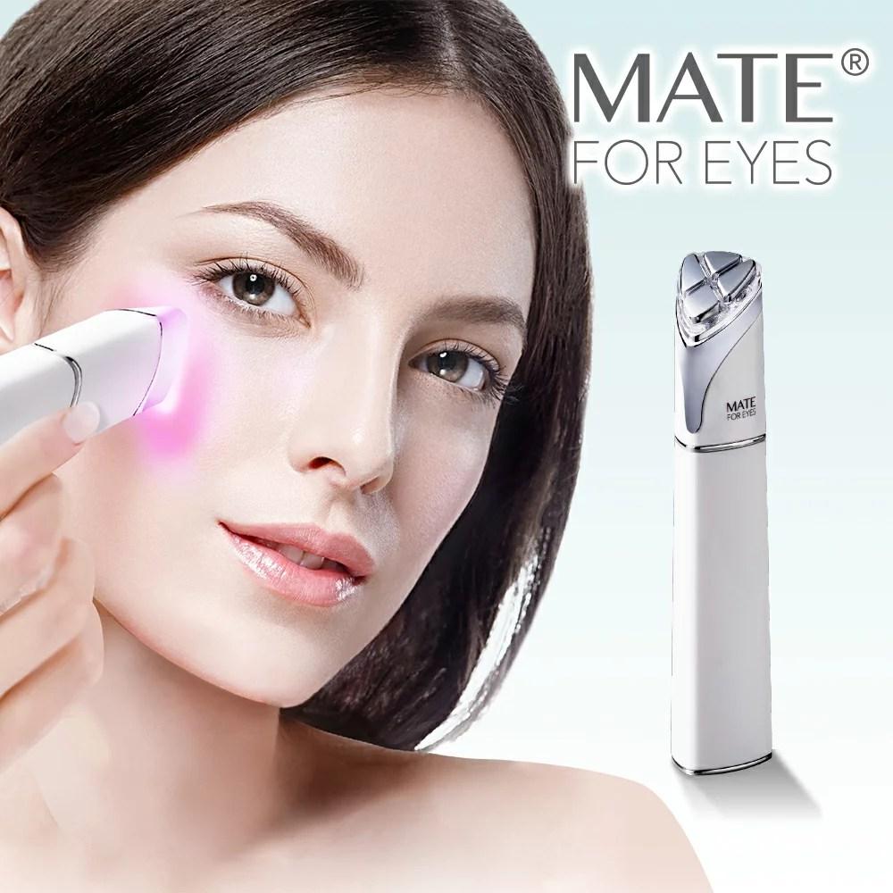 目元ケア美顔器 | アクシージア メイト フォーアイズ AXXZIA Mate For Eyes 公