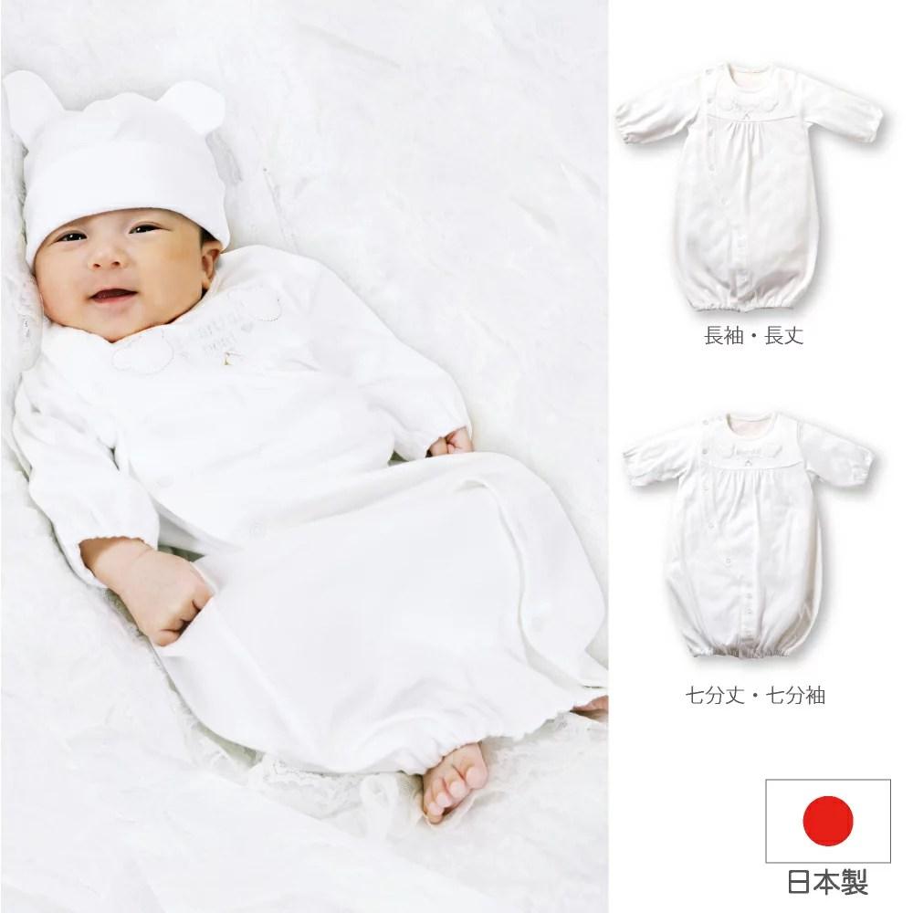 【日本製】白いクマさんの可愛いベビードレス・ツーウェイオール ベビー服