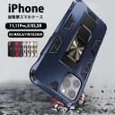 【クーポン利用で30%OFF】 iphone11 ケース iphone se iphone8 iphone7 iPhoneケース カバー ……