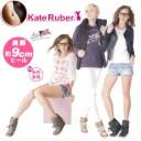 KateRuber ケイトルーバー ヒールアップスニーカー レギーゴー 履くだけ9cm脚長に!かわいくて機能的。【シークレット ダイエット 姿勢..