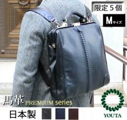 【ビジネスバッグ リュック 3way 革】【ビジネスバッグ