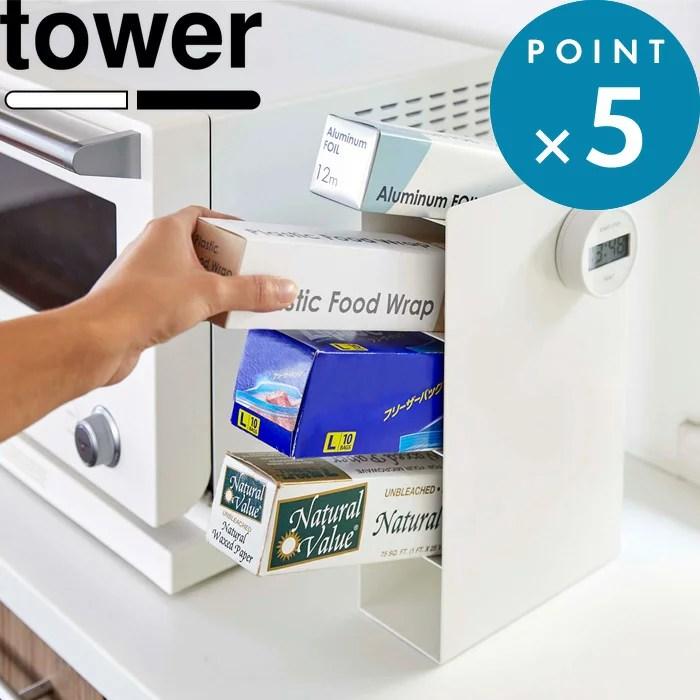 tower 《 ラップスタンド 4段 タワー 》 ホワイト ブラック モノトーン 4995 4996