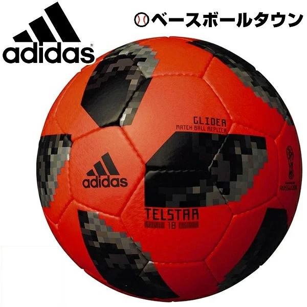 最大14%OFFクーポン アディダス サッカーボール 5号球 テルスター18 グライダー JFA検定