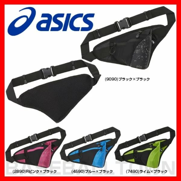 Asics running accessories graphic bottle pouch ebm502 2015 of cdn