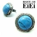 ターコイズ風リング 指輪 デザインリング フリーサイズ RSSY-10