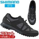 シマノ ET3 SH-ET300 フラットペダル用シューズ 自転車 シューズ SHIMANO ツーリングシューズ 通勤 通学 歩きやすい オフロード Eバイクツーリング
