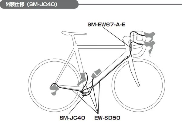 Di2 Ultegra Wiring Diagram Telephone Junction Box Wiring