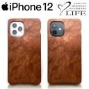 【父の日ギフト】【 iPhone 12・iPhone 12pro 木製ケース】 LIFE アイフォン ライフ スマート……