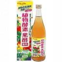 ビネップル 植物酵素黒酢飲料 720ml 井藤漢方