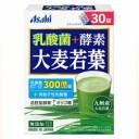 アサヒ 乳酸菌+酵素 大麦若葉 30袋