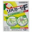 リバガーゼF 12包入【医薬部外品】