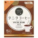 タニタコーヒー スペシャルブレンド ドリップバッグ 5個入