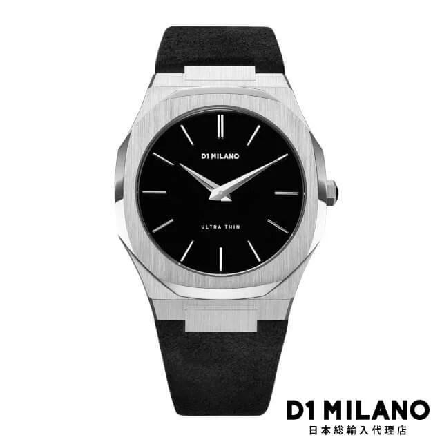 D1ミラノ 日本総輸入代理店 腕時計 メ