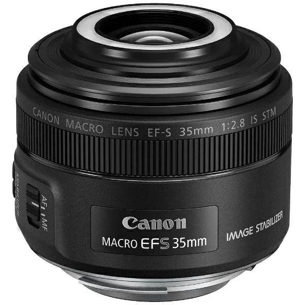 【送料無料】 キヤノン CANON 交換レンズ EF-S35mm F2.8 マクロ IS STM【キヤノンEFマウント(APS-C用)】