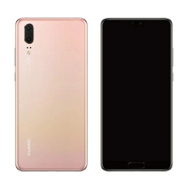 【送料無料】 HUAWEI ファーウェイ 【1000円OFFクーポン 11/12 10:00?11/23 09:59】HUAWEI P20 Pink Gold 「51092NAV」Kirin 970 5.8型・メモリ/ストレージ:4GB/128GB nanoSIMx2 DSDS対応 SIMフリースマートフォン